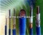 矿用阻燃通讯电缆生产厂家
