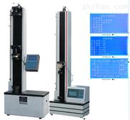 500N液晶数显电子拉力试验机一诺直供