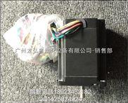 广州供应步科2S57Q-1376 两相步进电机金牌代理商
