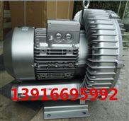 2QB740-SGH37-2QB740-SGH37超声波清洗机专用高压漩涡高压风机
