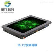 研江科技YJAPPC-101 安卓系列无风扇10.1寸工业平板电脑