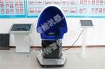 智能9DVR蛋壳座椅设备