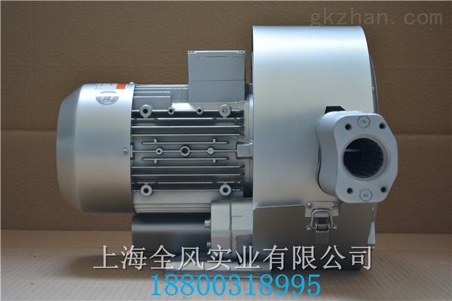 直销5.5kw双叶轮旋涡气泵
