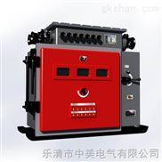 QJR-800/1140(660)-3矿用隔爆兼本质安全型组合真空交流软起动器