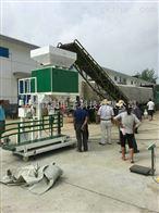 ZH产小麦种子包装机