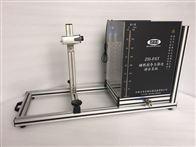 ZH悬尾实验视频分析系统
