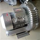 现货高压风机-现货漩涡风机-现货旋涡气泵促销