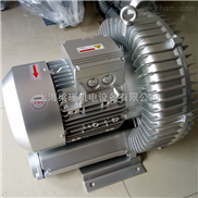 印刷电路板设备用高压风机-高压漩涡风机-高压风机批发