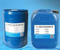 供应水性聚氨酯鞋胶用固化剂JX-518