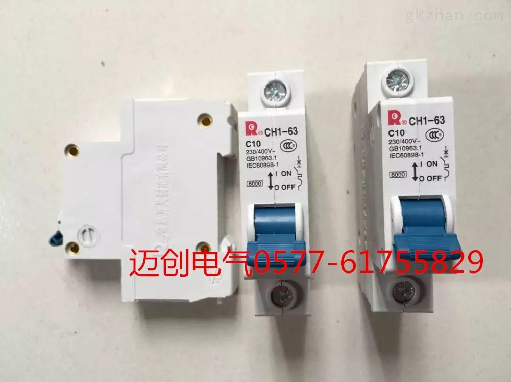 3tb4122-0xb0西门子接触器