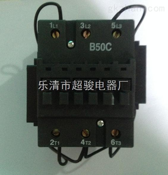 380v切换电容接触器/上海人民电器股份