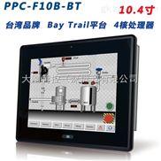 PPC-F10B-BT-威强10寸工业平板电脑4核处理器触摸一体机PPC-F10B大刚智控代理销售