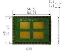 海信M9+核心板高通MSM8916开发板LTE全网通