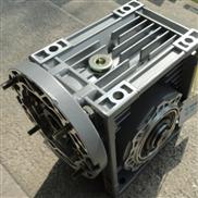 RV-40-紫光减速箱-紫光减速机工厂