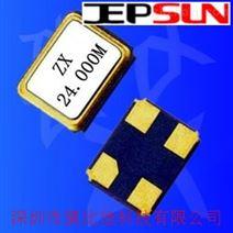 100m有源晶振电路 手机专用 泰艺石英晶振