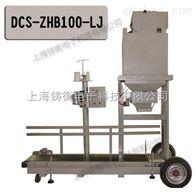 ZH多功能粮食定量包装机