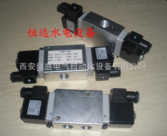 仪器/专供西安绿盛电磁空气配压阀