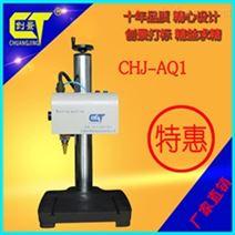 创景厂家批发AQ高质量打深度精度专业气动打标机