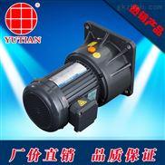 CV40-3700-3-S-3.7KW立式齿轮减速电机