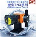 机械隔膜计量泵图片隔膜式计量泵工作原理高压计量泵价格-东莞塑宝泵业