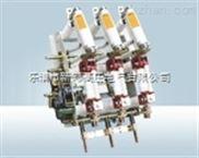 FZ(R)N21A-12系列户内高压真空负荷开关