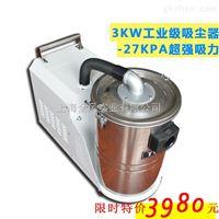 直销高压吸尘器