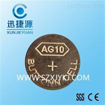 扣式电池AG10/LR1130纽扣电池1.5v高品质电池