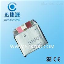 CP752425识别卡电池矿井定位卡电池