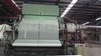 3500型卫生纸造纸机