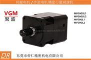MF090SL1-5-19-70聚盛VGM伺服减速机步进减速机