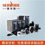 ASD600-赛孚德交流伺服电机驱动器