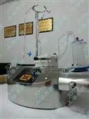 汕尾ZW-808A样品无菌隔离器,净化室无菌检查集菌仪