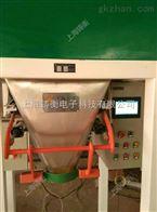 ZH自动夹袋粮食包装机