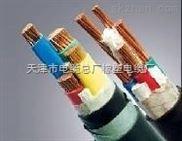 通信电源用阻燃软电缆ZRVVR