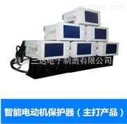 JMP60-T 6A三达电子_电机综合保护器