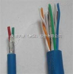 ia-K2YV本安型屏蔽控制电缆生产厂家 报价
