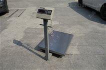 带继电器开关量信号4-20毫安输出电子秤