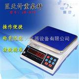 巨天JW-A1-30kg电子计重秤,30公斤电子秤带USB接口
