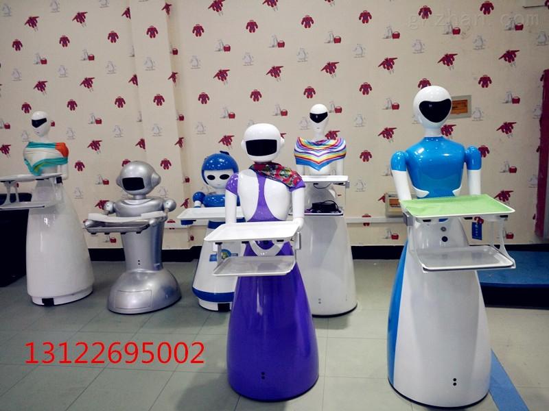 智能无轨多功能餐饮机器人