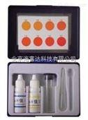 PH值测试盒/试剂盒 型号:BD80SHC