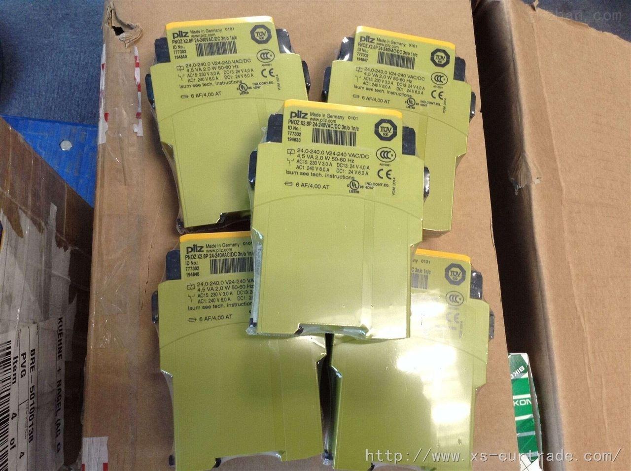 636075601263879212818 上海祥树优供kordt浮动测头,专业进口欧美品牌传感器编码器等工控设备_ bedia cls-40 wiring diagram at virtualis.co