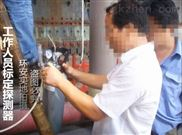 LK-30-保定氨气浓度报警器 液氨检测报警仪