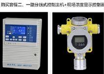 邢台安检让装气体报警检测仪 硫化氢氧气甲烷