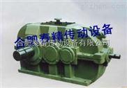 安徽合肥DCY315-40-2圆锥齿轮减速机厂家