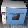 智能鼓风干燥箱DHG-9240适用范围/DHG-9240电热鼓风干燥箱厂家供应