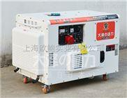 TO16000ET,静音柴油发电机价格
