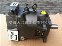 KNOLL泵KTS25-50-T 188865