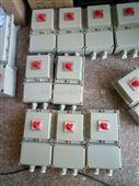 3P带漏保防爆断路器箱价格