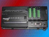 全国供应欧姆龙R7D-ZP02H伺服驱动器 型号齐全