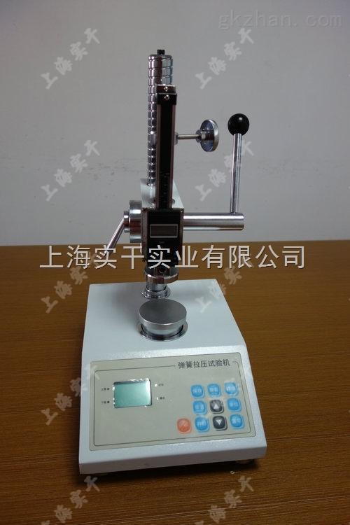 离合器弹簧压力试验机
